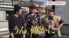 #20 旅打ち/パチスロ北斗の拳 修羅の国篇/動画