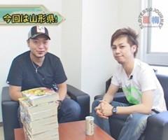 #15嵐・梅屋のスロッターズ☆ジャーニー山形県★前編/動画