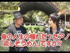 #156 嵐・梅屋のスロッターズ☆ジャーニー福島県★前編/動画