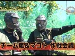 #170 嵐・梅屋のスロッターズ☆ジャーニー千葉県★前編/動画
