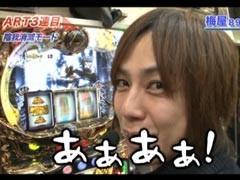 #191 嵐・梅屋のスロッターズ☆ジャーニー富山★後編/動画