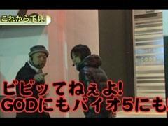 #196 嵐・梅屋のスロッターズ☆ジャーニー京都★前編/動画