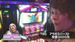 #10 トーナメント/ガン×ソード/ゴッドイーター/動画