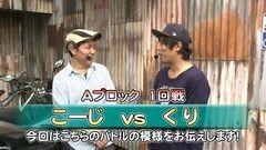#13 トーナメント/北斗 転生/アナゴ〜/沖ドキ/動画