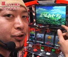 #44嵐・梅屋のスロッターズ☆ジャーニー青森県★後編/動画
