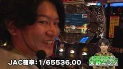 #19 トーナメント/スロ地獄少女/強敵/バジ絆/動画