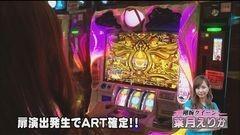 #41 トーナメント/まどマギ2/ガルパン/BLOOD+二人の女王/動画