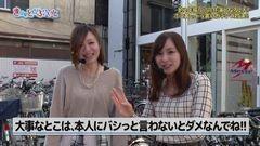 #10 きゃとふぁ/ルパンEnd/シンフォギア/SOD/動画
