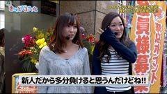 #11 きゃとふぁ/消されたルパン299ver./パチスロ ラブ嬢/動画