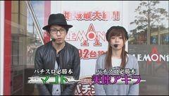 #53 トーナメント/番長3/まどマギ2/スロリング呪いの7日間/動画