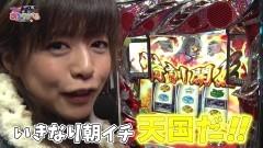 #65 必勝本セレクション/モンスターハンター月下雷鳴/HEY!鏡/動画