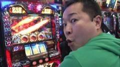 #144 黄昏☆びんびん物語/凱旋/ハーデス/魔戒ノ花/ヱヴァ魂/動画