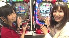 #51 WBC/熱響!乙女フェスティバル/牙狼復刻版/動画