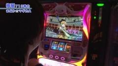 #453 嵐・梅屋のスロッターズ☆ジャーニー/神奈川県★後編/動画