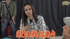 沖と魚拓の麻雀ロワイヤル RETURNS 第191話/動画