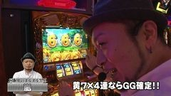 #8 トーナメント/スロ ゴッドイーター/ミリゴ凱旋/秘宝伝 太陽/動画