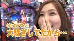 #23 優しく拭いて/CRスーパー海物語 in JAPAN 319ver./動画