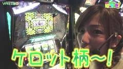 #14 はっちゃき/鉄拳3rdエンジェルVer. 後編/動画