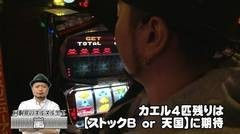 #29 トーナメント/マジカルハロウィン5/キングパルサーDOT/動画