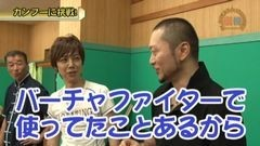 #379 嵐・梅屋のスロッターズ☆ジャーニー/神奈川県★後半/動画