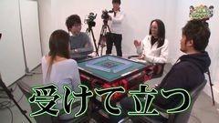 沖と魚拓の麻雀ロワイヤル RETURNS 第112話/動画