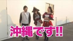 #2 船長タック6th/凱旋/真・花の慶次2/銀河鉄道999/動画