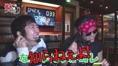 #30 極Zセレクション/カンフーレディ・テトラ/動画