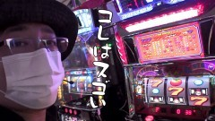 #455 おもスロ/リノ/P真・牙狼/動画
