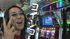 #76ういちとヒカルのおもスロいテレビ/忍魂弐 烈火ノ章/北斗の拳/動画