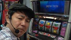 #23 ふらっと55/初代2027(ニーマル)/動画