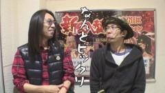#297 おもスロ/仮面ライダーBR/盗忍!剛衛門/ハナビ /動画