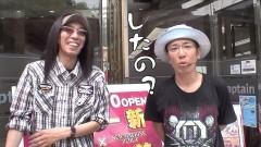 #334 おもスロ/星矢 海皇/不二子A+/銀と金2/動画