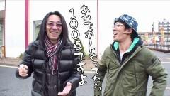 #367 おもスロ/ハーデス/ロードオブヴァーミリオンRe:/動画