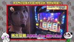 #151 笑門/総集編Part11/動画