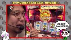 #166 笑門/総集編Part26/動画