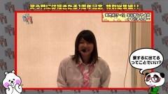 #170 笑門/総集編Part30/動画
