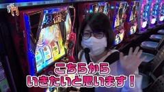 #173 笑門/押忍!サラリーマン番長2/動画