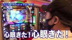 #118 嵐と松本/スナイパイ71/ハイパーブラックジャック/凱旋 /動画
