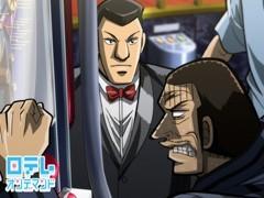 Bet.11 歓喜と嘆声/動画