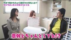 #193 ツキとスッポンぽん/ドリームクルーン500/沖縄4/動画
