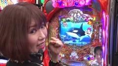 #29 三流/CR大海物語4 With アグネス・ラム/動画