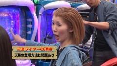 #34 三流/JAWS再臨/ひぐらしのなく頃に〜叫〜/動画