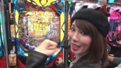 #44 三流/JAWS再臨/CRストライクウィッチーズ/戦国乙女5/動画