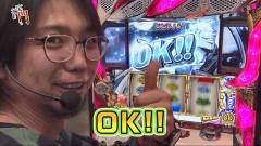 #24 笑門/HEY! 鏡/動画