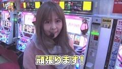 #31 笑門/SLOT魔法少女まどか☆マギカ/動画