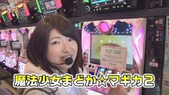 #45 笑門/魔法少女まどか☆マギカ2/動画