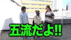 #67 三流/大海4MTB/動画