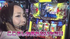 #130 笑門/押忍!サラリーマン番長/動画