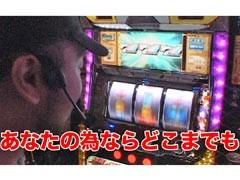 #11 あらシン押忍!番長2、シスタークエスト�V/動画