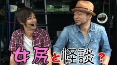 #40 あらシンスナイパイ72、北斗転生/動画